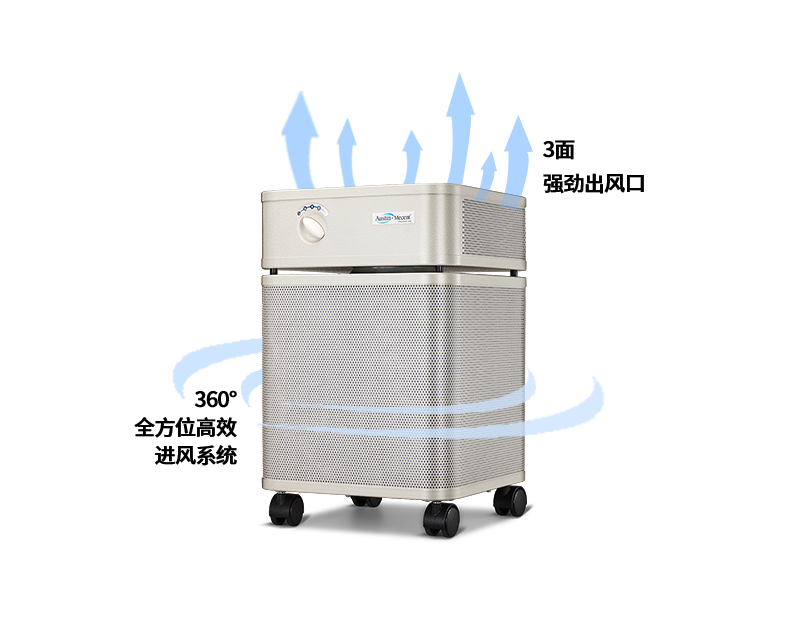 Excellent air intake and output systems help to purify the air in the whole house quickly