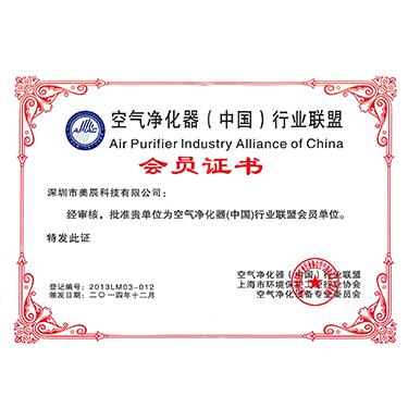 空氣凈化器(中國)行業聯盟會員