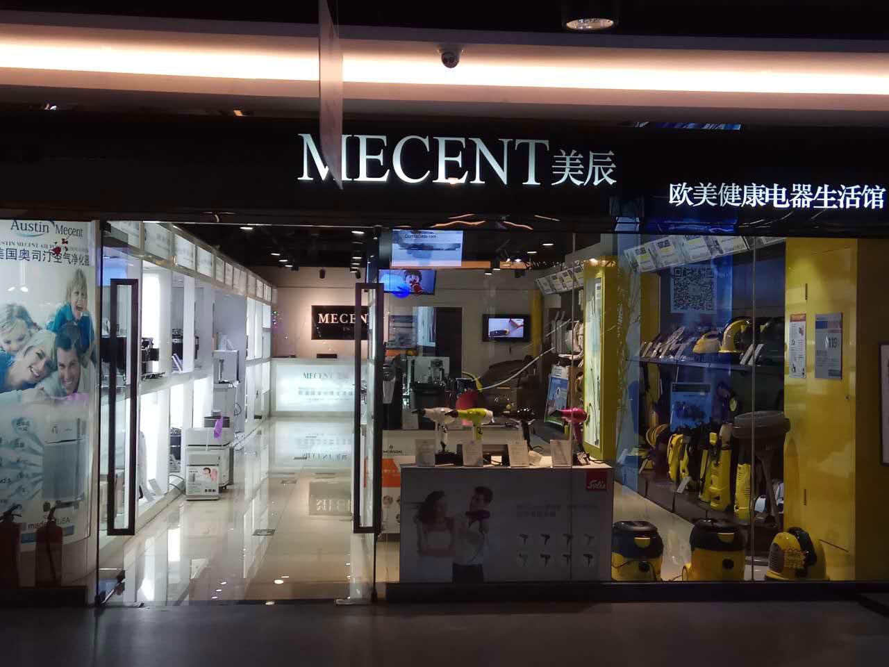 ?北京亦莊創意生活廣場店