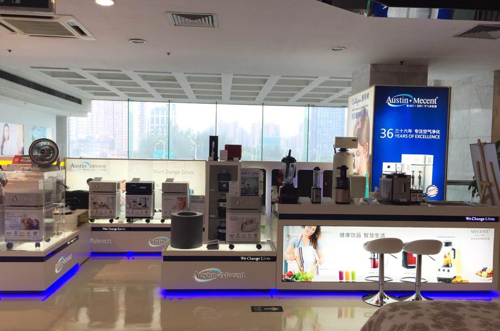 上海虹橋友誼店