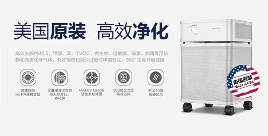 奧司汀空氣凈化器